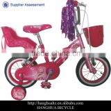 HH-K1226 12'' pocket bike for girls bicycle hanzhou bicycle chidren bicycle