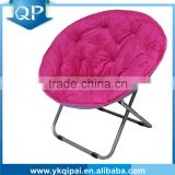 modern moon chair round seat folding chair                                                                         Quality Choice