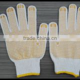 10gauge bleach white polycotton pvc dotted cheap work gloves pvc beads grip gloves China supplier