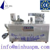 mini aluminum plastic blister packing machine DPP-88