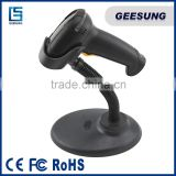 POS barcode scanner / 1d scanner for cash register