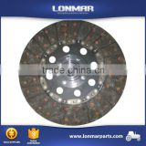 2015 China sale agriculture machinery parts clutch disc for FIAT replacement parts 5151001