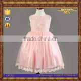 Latest Dress Designs Girl Ball Gown pattern princess dress