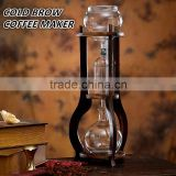 cold brew coffee maker, cold drip coffee maker, siphon coffee maker, syphon coffee maker