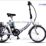 Folding 20 inch 48V CE Rohs approved factory bicycle women ebike single speed cheapest with two seat electric bike