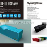 New products 2016 High Quality wi fi waterproof Bluetooth Speaker S10