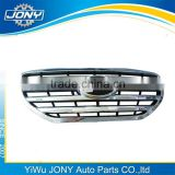 Hot sell auto spare parts grille for Lifan X60