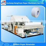 Dispenser Paper Making Machine , Bathroom Tissue Machine , Toilet Tissue Paper Making Machine