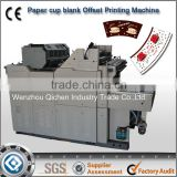 Color printing Good Quality OP-470 Cup Blank four color heidelberg offset printing machine