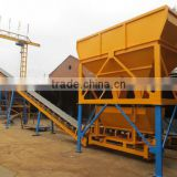 dry mix concrete plant with CE/BV certification, low cost high product plang for concrete
