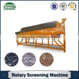 china durable, competitive price wood chips screening machine!!! High capacity, efficiency!!
