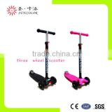 balance mobility mini micro scooter pocket bike for wholesale
