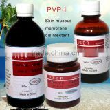 Factory direct sale pharmaceutical grade iodine Antiseptic disinfection scrub liquid JIER povidone iodine solution