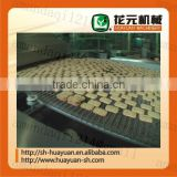 DHYDGJ-001 type multi-functional biscuit machine,soft biscuit forming machine,wafer biscuit processing machine