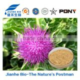 Food addititives Milk thistle extract/Silymarin20%-80% /Silybin 20%-80% (UV/HPLC) with free sample