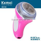 clothes and carpet use battery lint remover KM-772