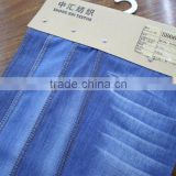 SB667 oz5.7 70%cotton 30%bamboo fiber Denim Fabric