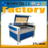CO2 Laser Engraving Machine for sculptured rug