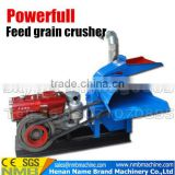high quality small fine industrial hydraulic malt nut seed tree wood branch crusher machine