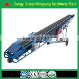 Factory supply directly Adjust height and width electric motor for conveyor belt/conveyor belting/conveyor belt008613838391770