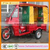 China motor tricycle three wheeler auto rickshaw,taxi passenger tricycles,aluminum adult tricycle