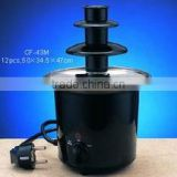 CF-43M Mini design chocolate fondue fountain