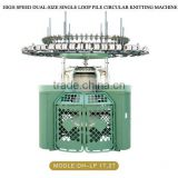 High Speed Dual-size Single Loop Pile Circular Knitting Machine DH-LP 1T,2T