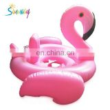 Flamingo Baby Pool Float Swimming Ring Inflatable Seat Boat for the Age 6-36 Months