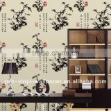 paper wall covering gold metallic wallpaper wallpaper sticker cartoon karlek citat tapeter