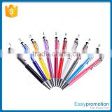 Main product long lasting touch screen stylus pen fast shipping                                                                         Quality Choice