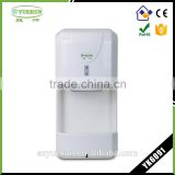 Factory wholesale CE CCC ROHS high quality 850W automatic hand dryer toilet wall mounted YK6901