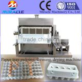 Former paper tray, molding egg tray and shoes tray forming machine for sale
