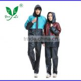 Polyester adult leisure fashion rain coat with pants