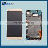 alibaba china LCD display with digitizer assembly for HTC One M7 silver