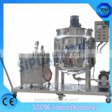 Sipuxin 300L Movable Steam heating stainless steel shampoo making machine with steam generator and rotor pump