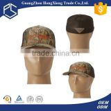 Buying online in china high quality cheap custom camo trucker cap