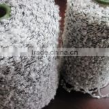 acrylic/wool /polyester blended handing knitting boucle yarn