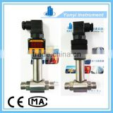 4-20mA LCD display oil/fuel/water/air pressure sensor cost transmitter price LCD display