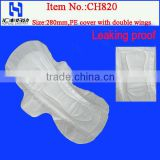 Grade A sanitary Carefree 3D design, Herbal Anion sanitary napkin/280mm/with wings /ultra thin /dry weave /OEM,OB