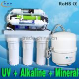 Compact Reverse Osmosis Filtration Mineral Purifying 7-Stage UV RO Water Filter System for Home