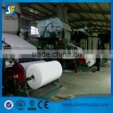 High Quality notebook paper making machine with ISO certificated