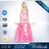 Custom Backless Pink Long Tail Ball Gown Removable Train Wedding Dress