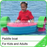 Small hand plastic rowing boats for entertainment parks