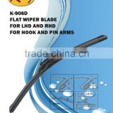 K-906D Curved Windshield Wiper Blade, Reflex Windshield Wiper Blade for Hook and Pin Arm