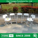 Inquiry about used folding chairs wholesale wedding folding chair