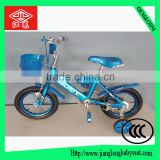 "12"" color BMX wholesale kids bike for child for business price children bicycle/kids bike sports"