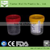100ML-120ML Hospital Urine Container Urine Cup