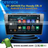 2015 NEW HOT SELLING car bluetooth stereo for Honda CRV Android 4.4.4 up to 5.1 OBDII 1.6GHz MCU 3G WiFI