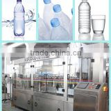 beverage filling machine/bottle drink line/drinking water supplier/factory machine