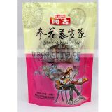 kakoo korea instant red ginseng slim tea(granule)